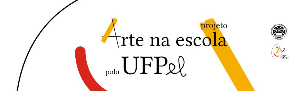 Logo Projeto Arte na Escola