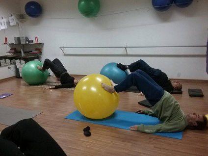 Aula de pilates (Foto: Divulgação)