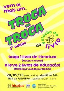 cartaz troca troca estacaodolivro 2ed