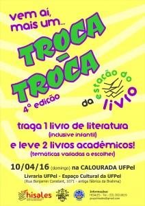 cartaz troca troca estacaodolivro 4ed